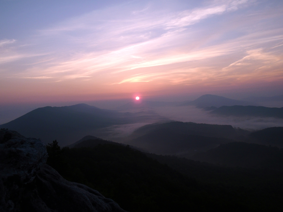 Sunrise on the Appalachian Trail from Dragon's Tooth in Virginia.